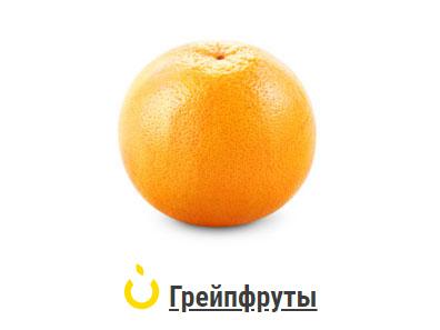 Grapefruits>Sort 3 Technology